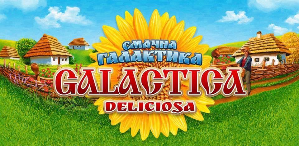 Galactica Aliança SA